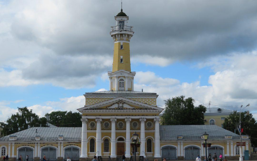 Der Feuerwehrturm in Kostroma